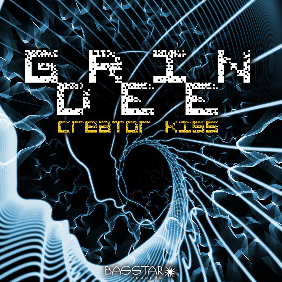Creator Kiss (Single)